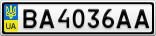 Номерной знак - BA4036AA