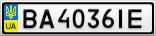 Номерной знак - BA4036IE