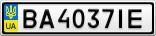 Номерной знак - BA4037IE
