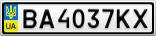 Номерной знак - BA4037KX