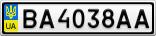 Номерной знак - BA4038AA