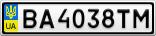 Номерной знак - BA4038TM