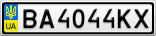 Номерной знак - BA4044KX