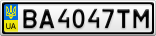 Номерной знак - BA4047TM