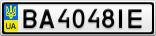 Номерной знак - BA4048IE