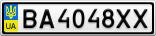 Номерной знак - BA4048XX