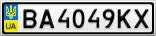 Номерной знак - BA4049KX