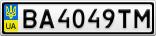Номерной знак - BA4049TM