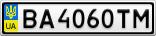Номерной знак - BA4060TM
