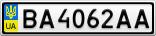 Номерной знак - BA4062AA