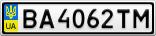 Номерной знак - BA4062TM