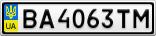 Номерной знак - BA4063TM