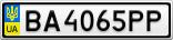 Номерной знак - BA4065PP