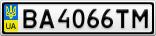 Номерной знак - BA4066TM