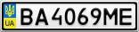 Номерной знак - BA4069ME