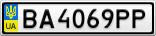 Номерной знак - BA4069PP