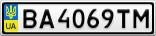 Номерной знак - BA4069TM