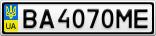 Номерной знак - BA4070ME
