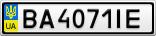 Номерной знак - BA4071IE