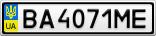 Номерной знак - BA4071ME