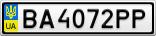 Номерной знак - BA4072PP