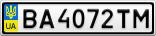Номерной знак - BA4072TM