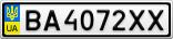 Номерной знак - BA4072XX