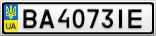 Номерной знак - BA4073IE