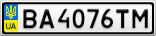 Номерной знак - BA4076TM