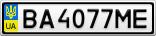 Номерной знак - BA4077ME