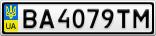 Номерной знак - BA4079TM