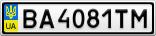 Номерной знак - BA4081TM