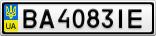 Номерной знак - BA4083IE