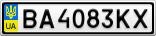 Номерной знак - BA4083KX