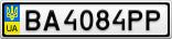 Номерной знак - BA4084PP