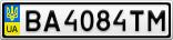 Номерной знак - BA4084TM