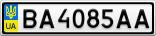 Номерной знак - BA4085AA