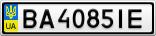 Номерной знак - BA4085IE