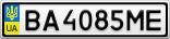 Номерной знак - BA4085ME