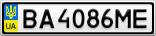 Номерной знак - BA4086ME