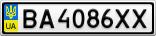 Номерной знак - BA4086XX