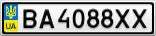 Номерной знак - BA4088XX