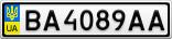 Номерной знак - BA4089AA