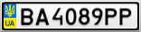 Номерной знак - BA4089PP