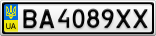 Номерной знак - BA4089XX