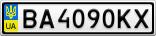Номерной знак - BA4090KX