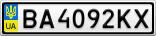 Номерной знак - BA4092KX