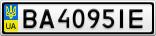 Номерной знак - BA4095IE