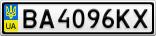 Номерной знак - BA4096KX