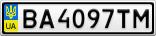 Номерной знак - BA4097TM